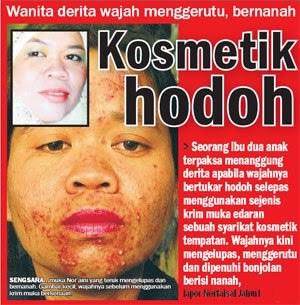 kosmetik-hodoh